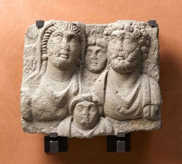 Antiquités du Proche-Orient