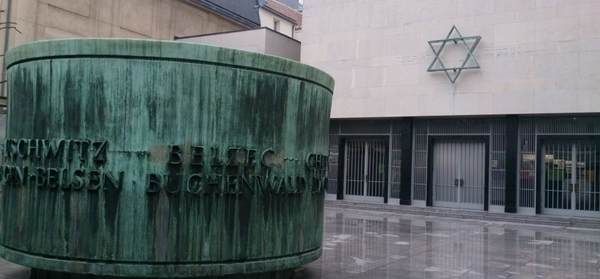 Shoah Memorial (in english)