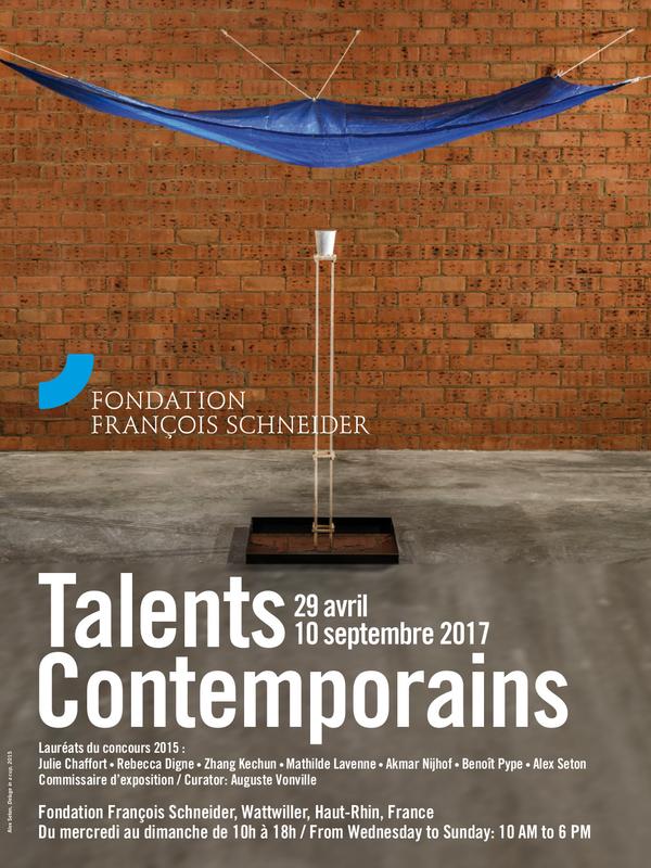 Visite focus de l'exposition Talents Contemporains - 5ème édition