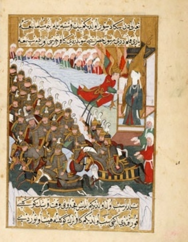 Représentations figuratives du Prophète en Islam