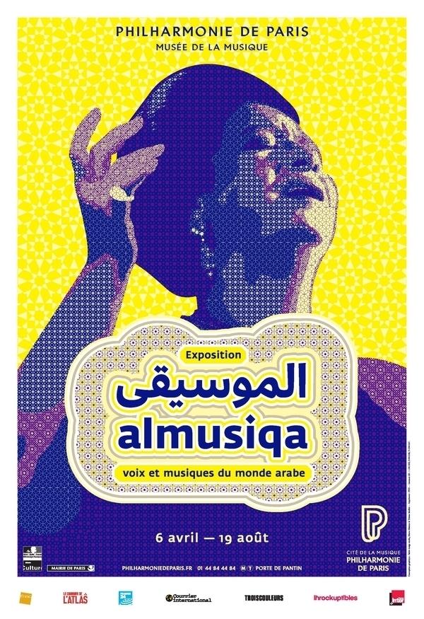Atelier en famille dans l'exposition Al Musiqa