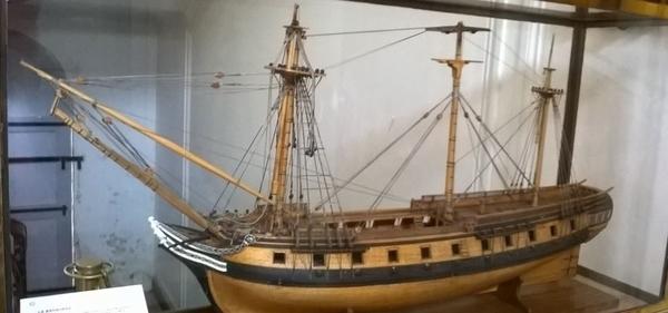Ecole de médecine navale