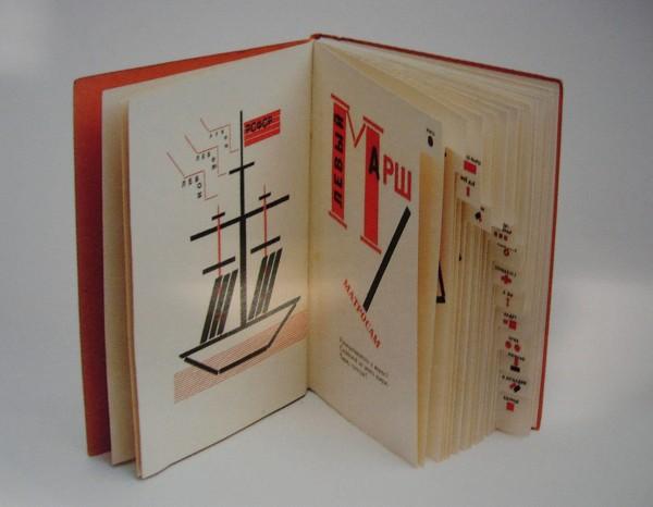 Visio-conférence > L'art et le livre au XXème siècle